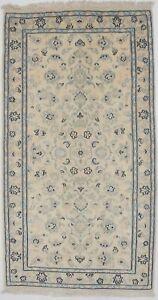 Handmade Classic Floral Wool & Silk 2'4X4'6 Oriental Area Rug Small Home Carpet