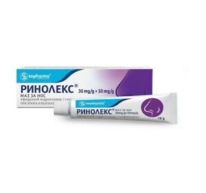 Rhinolex Nasal Ointment - chronic rhinitis and sinusitis, nasal mucosa -18g