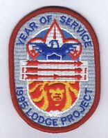 Boy Scout OA 1995 Lodge Project Year of Service Patch