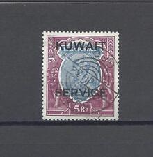 KUWAIT 1929-37 SG O25 USED Cat £500
