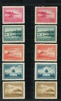 China  PRC Stamp 1956 S15 Scenic Spots of Beijing 2 sets of Stamps