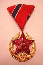 Hungary Hungarian AVH Public Security Medal KGB Class 1 I Gold Service