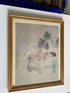 Beautiful Japanese Lady Framed Picture