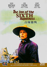 The Inn of the Sixth Happiness (1958) - Ingrid Bergman, Robert Donat - DVD NEW