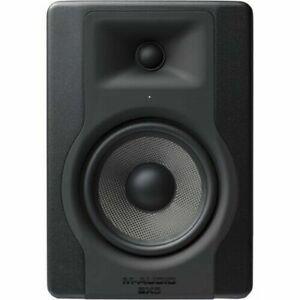 Studio Monitor M-Audio BX5 D3 Kompakter 2-Wege Lautsprecher 5-Zoll Schwarz