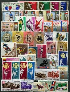 Sport on Stamps: Packet of 50 G-FU stamps (Ref 1244)