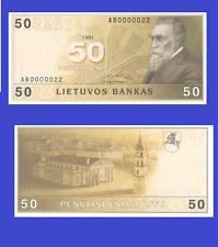 Lithuania 50 litu 1991 UNC - Reproduction