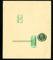 US Stamps # UY7a Re-value Wild Error