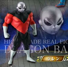 Bandai Tamashii Dragon ball Super Universe Survival Saga HG Figure Jiren