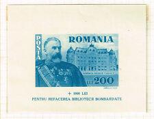 Romania King Carol l in military uniform 100 Ann Souvenir Sheet 1945 MNH