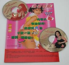 Emotion Train Vol. 4 & Vol. 5 Out of Print VCD