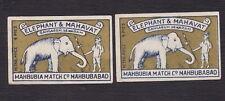 Ensemble  étiquette  allumettes Inde BN122848 Eléphant & Mahavat
