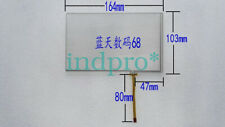 Applicable for 7.1 inch touch screen A070VW05