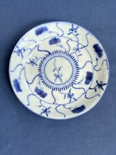 Antique Chinese Blue & White Porcelain Bowl Plate