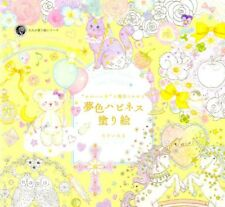 Colors Make You Happy Dream Happiness Coloring Book - Japanese Coloring Book