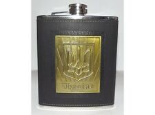 Ukrainian Hip Flask Souvenir 18 Oz Vodka Whisky Cognac Alcohol Tryzub Camping