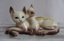 "Hull Pottery Siamese Cat with Kitten Planter Tan/Brown Ceramic 12"" Long x 5.5"""