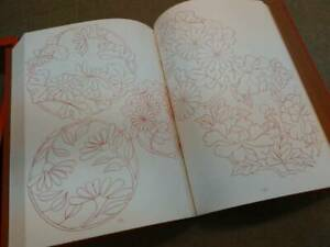 Saito Iwao Embroidery Japanese Tattoo design book Irezumi moyou rough sketch