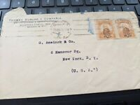 1915 ENVELOPE sent from GUATEMALA to New York 5 stamps