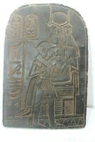 RARE ANCIENT EGYPTIAN ANTIQUE ISIS Nursing Horus Stella Stela 1970-1758 BC