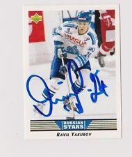 92/93 Upper Deck Ravil Yakubov Moscow Dynamo Autographed Hockey Card
