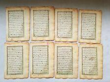 Antico MANOSCRITTO islamica foglia Impero Ottomano Corano 19th Secolo