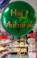 "Hajj Mubarak printed celebration decorating coloured foil 18"" party balloon"