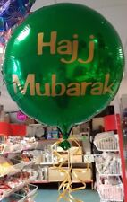"Hajj Mubarak printed celebration decorating coloured foil 18"" party balloon"