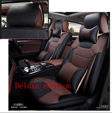 Luxury Microfiber Leather Car Seat Cover Cushion 5-Seats Front+Rear with Pillows