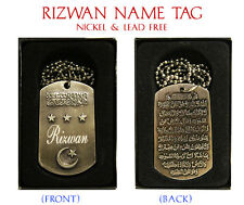 """RIZWAN"" Mens Arabic Name Necklace Tag - Birthday Wedding Ayatul Kursi Eid Gifts"