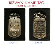 """RIZWAN"" Mens Arabic Name Necklace Tag - Birthday Wedding Ayatul Kursi Eid Gifts"