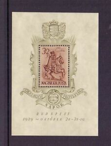 HUNGARY 1939 PROTESTANT M/SHEET PERF MNH CAT £65