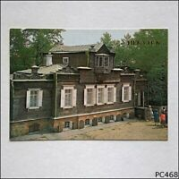 Irkutsk The Decembrists' House Museum Postcard (P468)