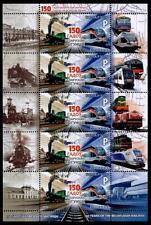 150 Jahre nat. Eisenbahn. KB. Weißrußland 2012