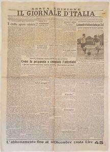 IL GIORNALE D'ITALIA 24 FEBBRAIO 1931 CASTELLAMMARE DI STABIA PRACCHIA TRENTINO