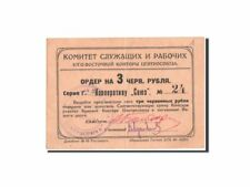 """[#460203] Russia, Rostov-on-Don, Cooperative """"Soyuz"""", 3 Roubles, 1924"""