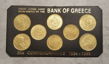 50-100 Drachma commemoratives full set of 8 coins 1994-1999 Bank of Greece