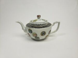 Antique Chinese Porcelain  Famille Rose Teapot , Hu Maoji Mark, Republic Period