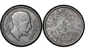 1 Riyal 1932 Republic of Iraq 🇮🇶 Silver Coin / King Faisal I # 101  From 1$