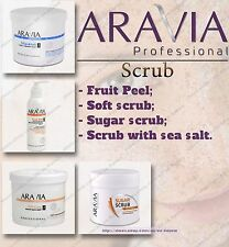 Aravia Professional Scrub Fruit Peel Silk Care Sugar scrub Oligo&Salt