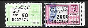 "ISRAEL  IDF SERVICE GAZA HEADQUARTERS TAX REVENUE STAMPS ""AGRAH""  OVP. 1967."
