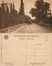 RUSSIA CRIMEA ALUPKA 1925 VINTAGE POSTCARD - PATHWAY TO VORONTZOV'S PALACE