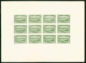 Afghanistan 1932 Parliament set PROOF SHEETS OF 12