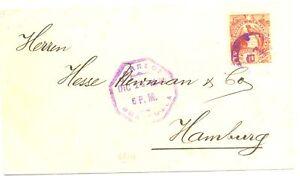GUATEMALA 1901 COVER TO HAMBURG - GERMANY - F/VF