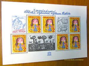 EBS Czechoslovakia 1982 - Lidice UNESCO Children's Art - Michel Block 47 MNH**