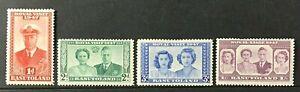 BASUTALAND Sc#35-38 1947 Royal Visit Mint VLH mark OG VF (6-60)
