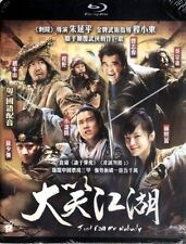 "Xiao Shen-Yan ""Just Call Me Nobody"" Kelly Lin HK Martial Arts Region  A Blu-Ray"