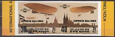 KOREA Pn. 1983 MNH** SC#2277a PAIR,  Luposta Int'l Air Mail Exhib. Koln 1983 Imp