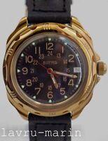 NEW Vostok Wostok Russian Wrist Watch 17j 2414A/219782