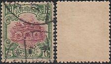 China 1923 - Used stamp. Mi nr.: 208. Superb .....,..........(DE) MV-9603